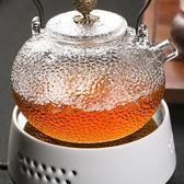 日式錘紋耐熱玻璃壺煮茶器黑茶電陶爐煮水泡茶壺燒水壺家用整套裝  WD 聖誕節快樂購