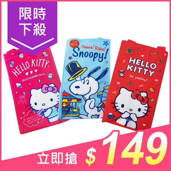 Hello Kitty三麗鷗/Snoopy史努比 保溫保冷2L飲料提袋(1入) 款式可選【小三美日】原價$179