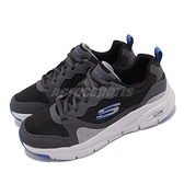 Skechers 運動鞋 Arch Fit-Konvoy 黑 灰 藍 足弓支撐 男鞋 慢跑 健走 【ACS】 232204BKGY