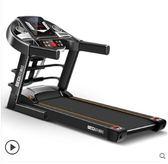 跑步機家用款超靜音減震室內迷妳電動小型折疊式健身器材CY 韓風物語