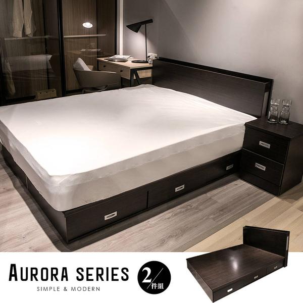 AURORA奧羅拉系列5尺六抽床底房間組2件式-床頭+床底(2色)拼接柚木色/胡桃色【obis】