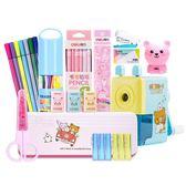 開學大禮包小學生兒童學習文具用品組合禮盒套裝學生入學文具禮品鉛筆   伊芙莎