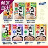 海格洛 Hagoromo 無一物 是好日 貓人 貓餐包 12包組 日本國產 貓零食 餐包【免運直出】