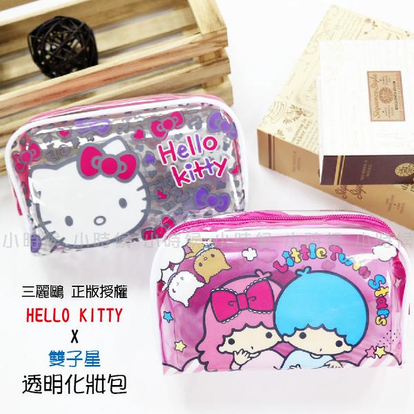 ☆小時候創意屋☆ 三麗鷗 正版授權 HELLO KITTY 雙子星 透明 化妝包 大容量 鉛筆盒 收納包 手機包