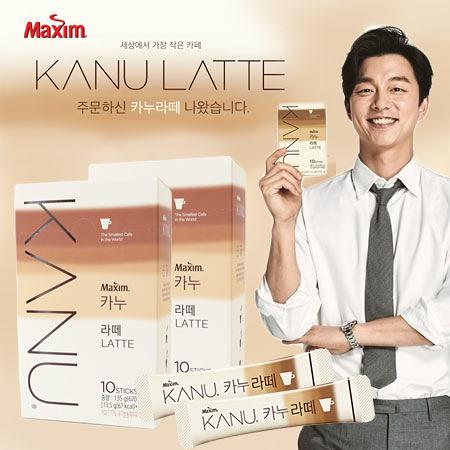 韓國 MAXIM 麥心 KANU 拿鐵咖啡 漸層包裝 (13.5gx10入) 漸層質感 拿鐵 咖啡 沖泡 即溶 沖泡飲品