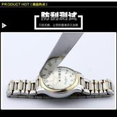 手錶 超薄防水精鋼帶石英男女手表男士腕表送皮帶學生女士男表手表 歐歐