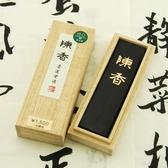 日本墨運堂進口油煙墨塊 陳香2丁型墨條 文房書畫墨錠