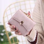 新款錢包女 韓版學生可愛小清新錢夾零錢包森繫小錢包