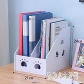 桌面文件收納架抽屜辦公室資料簡易大號文件夾筆筒 QW9784『俏美人大尺碼』