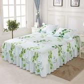床罩床裙四件套棉質棉質簡約大氣公主風被套床上用品家紡 【快速出貨八五折鉅惠】