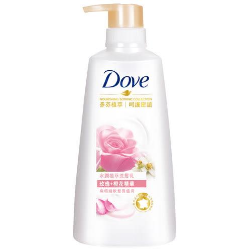 多芬水潤植萃洗髮乳玫瑰精華500ml【愛買】