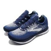 BROOKS 慢跑鞋 Bedlam 藍 白 動能加碼 DNA AMP 動態避震科技 運動鞋 男鞋【ACS】 1102831D449