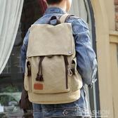 韓版男士背包休閒雙肩包男時尚潮流帆布男包旅行包包學生書包-Ifashion