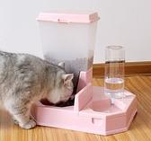 寵物餵食器 自動喂食喂水器大容量貓狗通用自動飲水機二合一貓碗喂食器【快速出貨八折搶購】