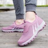 老北京布鞋女老人鞋防滑軟底舒適媽媽鞋透氣網面中老年健步鞋    蘑菇街小屋