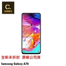 Samsung Galaxy A70 空機 板橋實體店面 【吉盈數位商城】