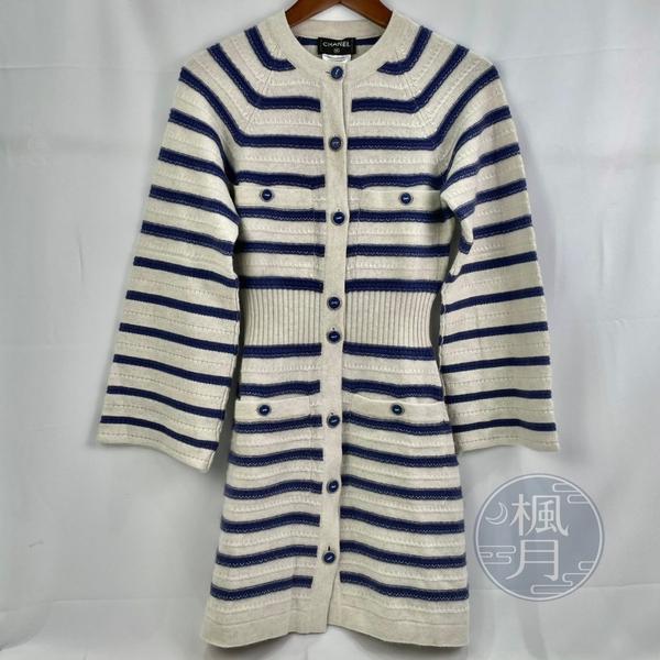 BRAND楓月 CHANEL 香奈兒 藍白條紋 橫條紋 針織 全開式 洋裝 外套 P51635 #34