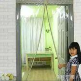 空調門簾冬季保暖防風透明軟塑膠廚房防油煙臥室隔斷冷氣擋風防蚊 韓語空間