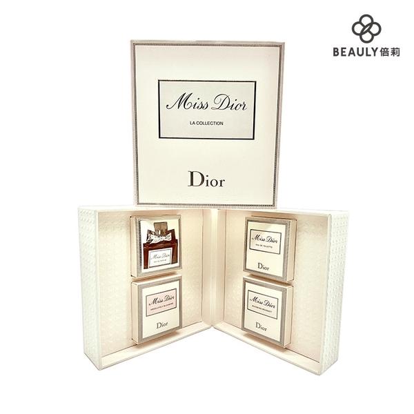 Dior 迪奧 Miss Dior 小香禮盒5ml*4 (淡香精+淡香水+花漾精萃+花漾淡香水)《BEAULY倍莉》