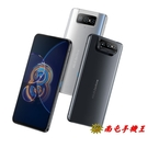 〝南屯手機王〞ASUS Zenfone 8 Flip ZS672KS 8G / 256GB【宅配免運費】