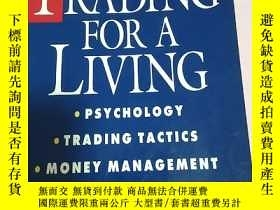 二手書博民逛書店Study罕見Guide for Trading for a L