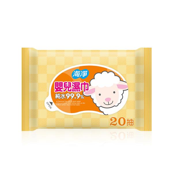 海淨 純水嬰兒濕毛巾20抽/包