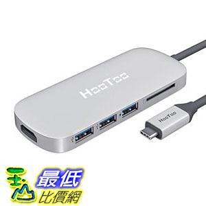 [8玉山最低比價網] 美國代購 HooToo Shuttle 3.1 Type C MacBook專用USB Hub with Charging, HDMI 4K-Silver