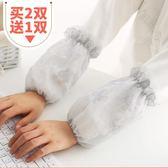 韓版蕾絲手袖袖套刺繡護袖套袖女士長款短款成人工作秋冬防污   9號潮人館