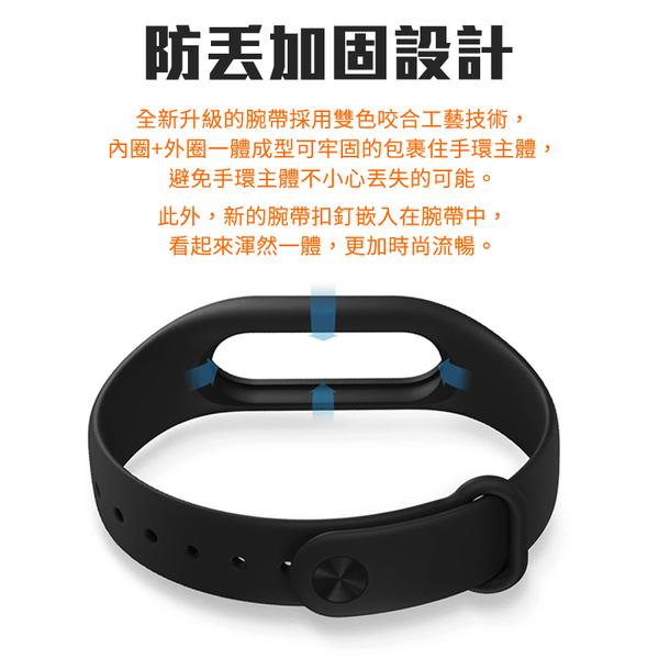 【宅配免運】小米手環3 矽膠彩色腕帶 單色替換錶帶 智能手環 藍芽手環 運動腕帶 送螢幕保護貼
