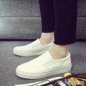 春季男增高鞋一腳套帆布鞋夏季男士板鞋厚底學生休閒韓版低幫鞋   潮流前線