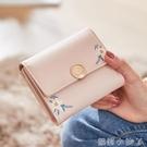 紀姿三摺疊女士小錢包女短款學生韓版可愛小清新卡包零錢包一體包 蘿莉小腳丫