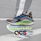 【四折特賣】Nike 休閒鞋 Signal D/MS/X 灰 黑 男鞋 運動鞋 【ACS】 AT5303-200