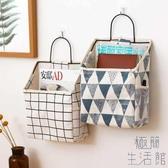 收納掛袋簡約布藝書本雜物置物壁掛儲物袋墻掛式【極簡生活】