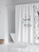 ins北歐輕奢浴室衛生間個性