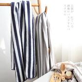 年終盛宴  日式簡約家居布藝酒店浴巾加厚加絨全棉文藝吸水條紋大浴巾   初見居家