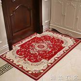 可訂製地墊門墊腳墊門墊進門門口地墊門廳客廳進門地毯YXS  潮流衣舍