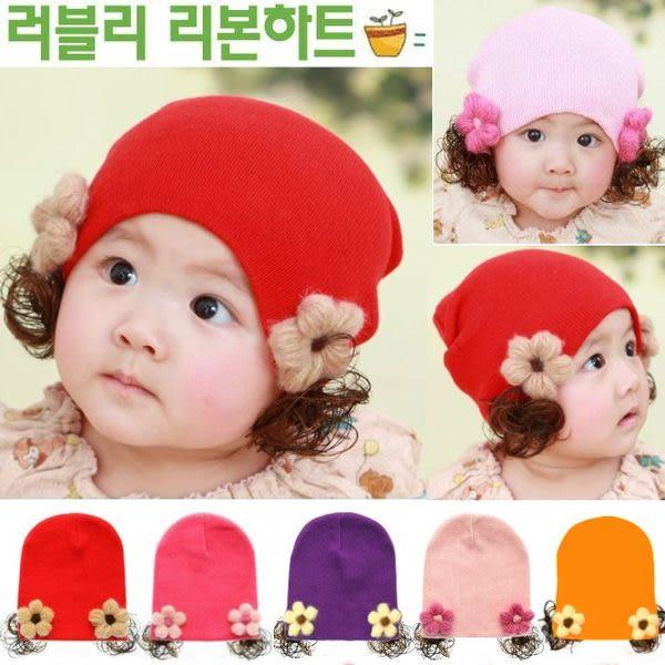 *甜蜜蜜親子童裝*甜美《手工花朵款》假髮帽~保暖帽