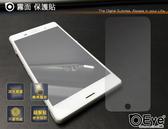 【霧面抗刮軟膜系列】自貼容易 forMOTOROLA MOTO Z Play 專用規格 手機螢幕貼保護貼靜電貼軟膜e