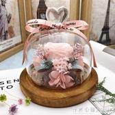 永生花禮盒玻璃罩diy保鮮玫瑰花干花情人節生日禮物車載擺件 ◣怦然心動◥