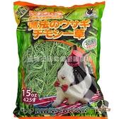 【寵物王國】魔法兔Pet Village/PV-594-4252第二割天然提摩西牧草425g