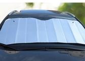 汽車遮陽擋前檔風玻璃防曬罩隔熱簾車內用遮陽板側窗遮光墊太陽擋【快速出貨八折下殺】