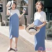 孕婦裝 孕婦裝夏裝短袖大尺碼連衣裙中長款2020新款時尚寬鬆裙子夏天潮媽夏洋裝