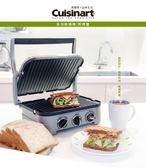 【原廠公司貨+二年保固】美膳雅 GR4NTW/GR-4NTW Cuisinart 多功能燒烤機 / 煎烤盤機