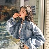 2019秋冬新款韓版蝙蝠袖牛仔外套女復古百搭寬鬆長袖短款夾克上衣 喵小姐