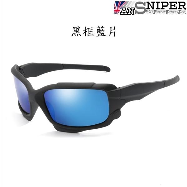 [英國ANSNIPER]SP-KP018(黑框藍片)UV400-保麗萊偏光REVO鏡片戶外簡約運動偏光太陽眼鏡