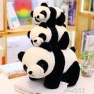 黑白布娃娃玩偶趴趴熊貓毛絨玩具大熊貓可愛公仔兒童女圣誕節禮物  (pink Q時尚女裝)