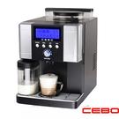 【CEBO】喜寶全自動咖啡機 // YC...