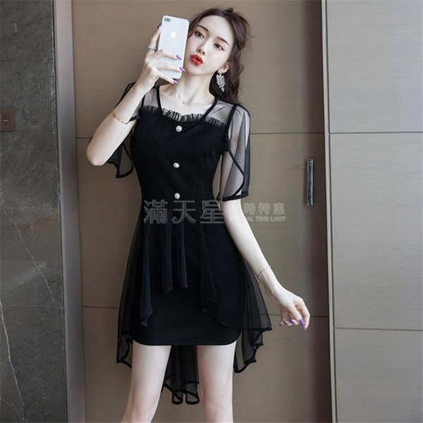禮服不支持退換 2020年夏季新款裙子魚尾晚禮服氣質修身中長款黑色網紗仙女洋裝 滿天星