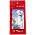 【收藏天地】台灣紀念品*3D立體風景冰箱貼-鵝鑾鼻燈塔