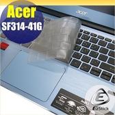 【Ezstick】ACER SF314-41G 奈米銀抗菌TPU 鍵盤保護膜 鍵盤膜